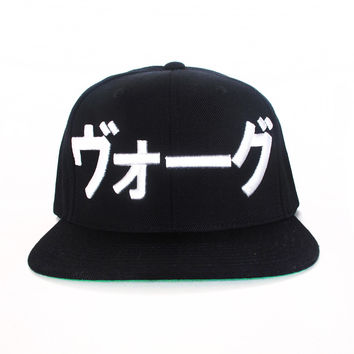 "Japanese ""VOGUE"" Snapback Cap - 50% OFF"