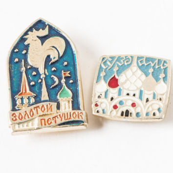 Vintage Soviet pins in Cyrillic two badges rooftops rooster blue white shades