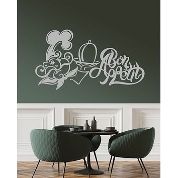 Vinyl Wall Decal Bon Appetite Quote Word Logo Cook Restaurant Stickers (3361ig)