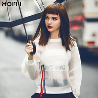 Summer Women's Fashion Pullover Hollow Out Long Sleeve Round-neck Hoodies [8082660487]