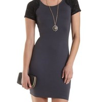 Bodycon Lace Baseball T-Shirt Dress by Charlotte Russe