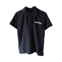 Japanese Symbol Polo T-shirt