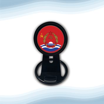 Latvian Soviet Socialist Republic with Coat of Arms Universal Wireless Charger with Bult in Stand