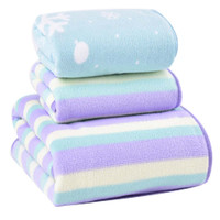Towel Bath Sets(Multicolor)