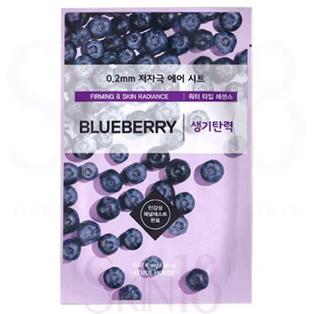 Etude House 0.2 Therapy Air Mask #Blueberry