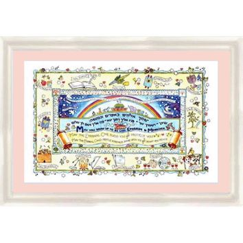 Girl's Blessing Holiday Framed Art Print by Mickie Caspi, Wall Size: 11x15