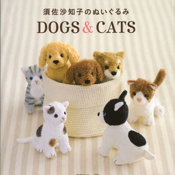 Kawaii Dogs & Cats Stuffed Animals - Japanese Sewing Pattern Book for Making Animal Dolls - Sachiko Susa - NT1220