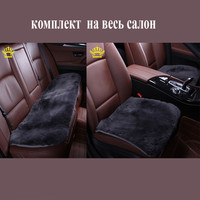 square car seat cover  Universal  fake fur on the seat  is very mild winter warm summer is hot selling car seat covers  in 2016