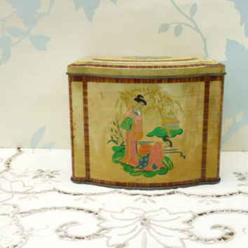 Ringtons Metal Tea Caddy, Printed Oriental Design, Brown, Beige, Gold, Hinged Lid, Vintage Tin, Advertising, Memorabilia, English