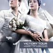 The Hunger Games: Catching Fire (2013) UV Poster v001 27 x 40