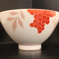 Vintage Japanese Bowl - Made in Occupied Japan - White with Red Leaves and Grapes
