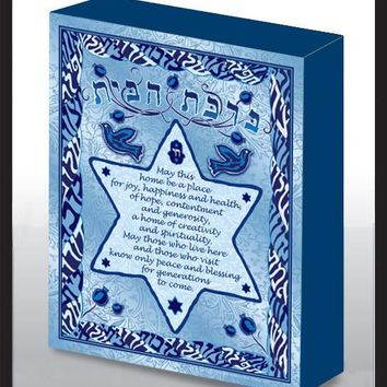 Star Of David Home Blessing Wood Art Panel