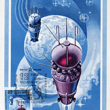 12 April - Day of Cosmonautics (Artist R. Strel'nikov) Vintage Postcard - Printed in the USSR, Moscow, 1987