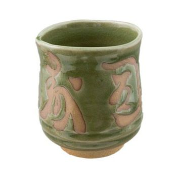 Green Japanese Tea Cup with Kanji