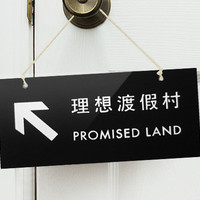 Funny Sign. Chinglish Humor. Promised Land