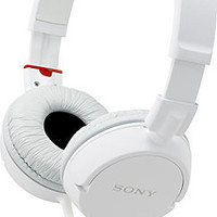 Sony - Over-The-Ear Headphones - White - MDRZX100/WHT