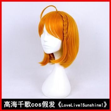 HSIU NEW High quality Chika Takami Cosplay Wig Love Live! Sunshine!! Costume Play Wigs Halloween Costumes Hair
