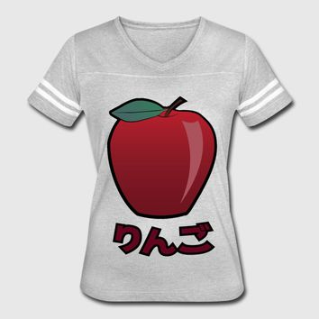 apple T-Shirt | Spreadshirt