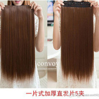 "s Ladies 24"" Long Straight Synthetic Wigs Hair Extensions 5 Clips in on one piece Hair Extensions Hairpiece Hair Accessories FL06"