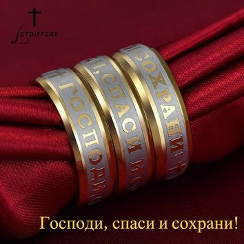 Letdiffery Stainless Steel Russian Jesus Cross Ring Religious Christian Finger Superman Ring wedding band Ring