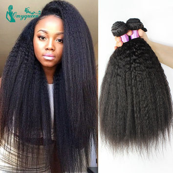 Black Malaysian Kinky Straight Hair/3 Pcs/Lot