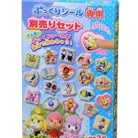 Animal Crossing Tobidase seal only selling set Plump (japan import): Amazon.ca: Toys & Games