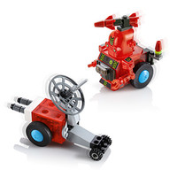 GoBrix R/C Building Brick Motors