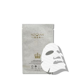 BIO Magnet Therapy Face Mask Anti Sensitivity Moisturizing Clean Facial Mask Repairing Nourishing Brighten Mask for the Face