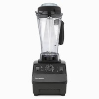 Vitamix 5200 Getting Started Machine