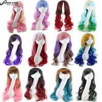 Harajuku Long Wavy Ombre Perruque Ladies Cheap Synthetic Hair Wig Rainbow Color Kanekalon Fibre Anime Cosplay Pelucas Drag Queen