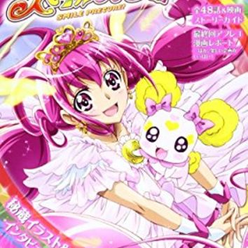 Smile Pretty Cure! Complete Fan Book (Gakken Mook) (2013) ISBN: 405606959X [Japanese Import]