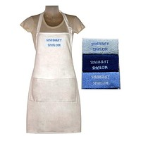 A Shabbat Kitchen Apron & Towel Set