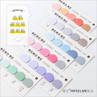 150 Pages/Pack Basic Color Swatch Index Sticky Notes Notebook Planner Accessories Tool Sticky Sticker Message Notes Scratch pad