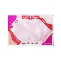 Peach Slices Aqua Jelly Lip Mask, 0.35 OZ - CVS.com