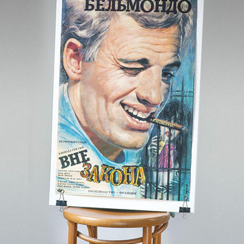 Le marginal  Jean Paul Belmondo movie poster in Russian 1991. Special for Soviet time cinema poster Jacques Deray movie. Gift movie lover