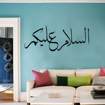 Creative Decoration In House Wall Sticker. = 4799125636