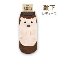 Animal Character Cute Socks  (Hedgehog)