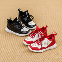 Kids Sneakers Fashion Shoes = 4445320644