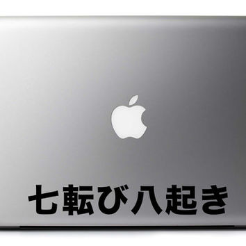 Fall Seven Times Stand Up Eight Japanese Proverb Vinyl Decal for MacBook / Laptop / Gadget + Free USA Shipping!