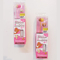 JapanLA - Rilakkuma Earphones With Microphone