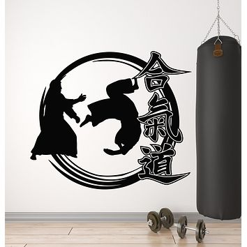 Vinyl Wall Decal Sport Martial Arts Aikido Karate Judo Fighters Stickers Mural (g233)