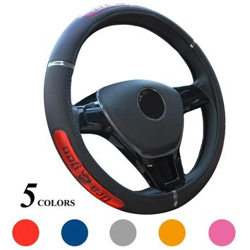 Dragon Design Faux Leather Car Steering Wheel Cover