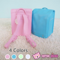 [4 Colors] Japanese Randoseru School Backpack no Embroidery SP141326 from SpreePicky