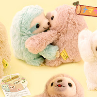 Buy Amuse Namakemono Mikke Sloth 14cm Small Plush at Tofu Cute
