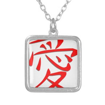 Love in Red Japanese Writing Square Pendant Necklace
