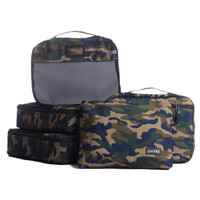 Packing Cube Set - 5 pieces - Camo