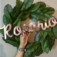 "18"" Rose Gold Small Personalized Name Sign"