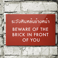 Funny Sign Fail. Thai Humor. Beware of the Brick