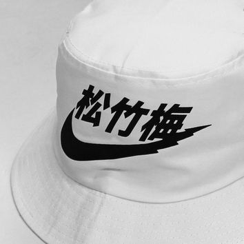 Very Rare KYC Vintage Nike Rare Air 80s Bucket Hat