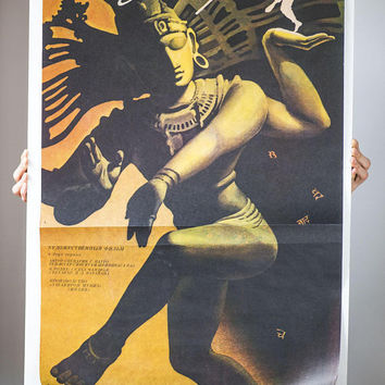 Mayuri Indian movie poster USSR edition, Classical India dancer movie poster in Russian 1988, Nandi Awards movie poster gift movie lover